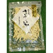 九州 長崎県産 炭火焼さきいか 無添加食品