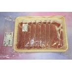 雲仙スーパーポーク 豚肉 ローススライス