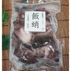 長崎県産 大村湾のイイダコ 飯蛸 海産物