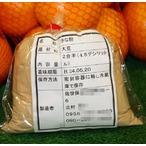 九州は長崎県産 黄な粉