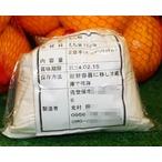 九州は長崎県産 モチ粉