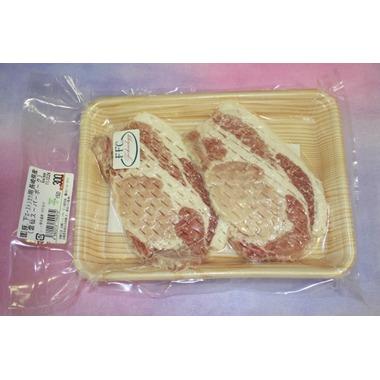 雲仙スーパーポーク 豚肉 ローストンカツ用