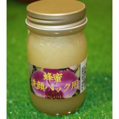 蜂蜜洗顔パック用ローヤルゼリー